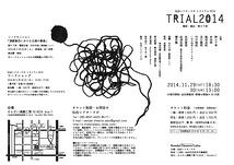 TRIAL2014