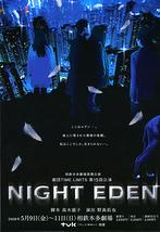 NIGHT EDEN