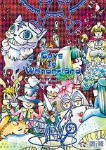 Guys In Wonderland(再演)