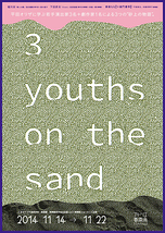 3 youths on the sand