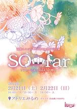 SO-far