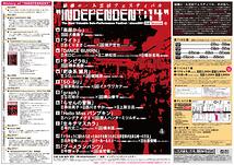 INDEPENDENT:14