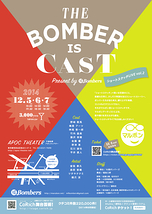 THE BOMBER IS CAST