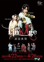 LinKAge~凛国異聞~