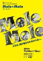 Mole☆Mole (モレ☆モレ)