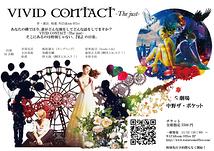 VIVID CONTACT