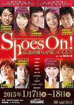 The New Entertainment Show Shoes On!