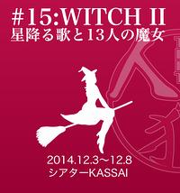 人狼 ザ・ライブプレイングシアター #15:WITCH II