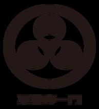 夏葉亭一門会vol.11