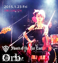 Sword of the Far East×Orb 川崎CLUB CITTA' 公演