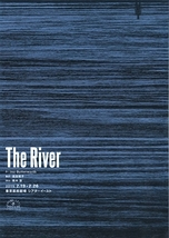 The River