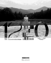 1220 / イチニイニイゼロ