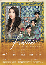 Familia -4月25日誕生の日-