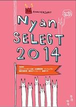 Nyan SELECT 2014