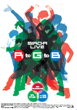 SIRO-A LIVE 2015 「R to G to B」