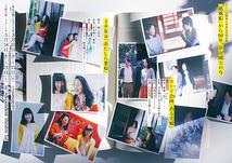 「紙風船」から90年。岸田國士の今