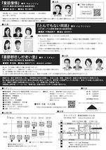 韓国新人劇作家シリーズ第三弾