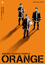 AMUSE×PEOPLE PURPLE「ORANGE」