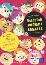 Ready Go!! YOKOHAMA BOMBERS