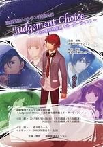 Judgement Choice
