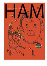 『ハム・ザ・アストロ・チンプ、あるいは#65』