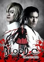 舞台『BLOOD-C』
