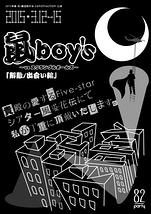 鼠boy's