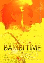 BAMBI TIME-バンビタイム-
