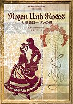 Rozen Und Roses