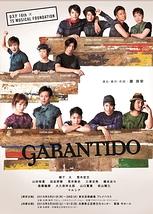 GARANTIDO(ガランチード)