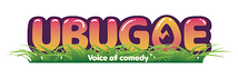 ubugoe~voice of comedy~
