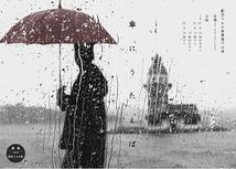 傘にうたえば