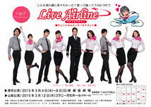 Live Airline