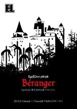 Béranger