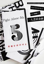 Fight Alone 5th