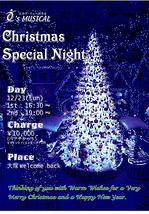 Christmas Sprcial Night