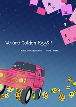 We are Golden Eggs!