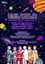 E.T.L vol.7 ~雨天決行★シャトルでキミを迎えに行くよ!~