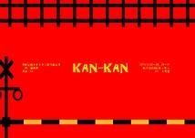 KAN-KAN
