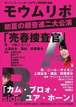 売春捜査官/カム・ブロォ・ユア・ホーン