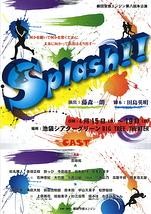 Splash !!