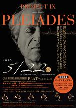 PROJECT IX PLEIADES