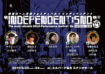 INDEPENDENT:SND15