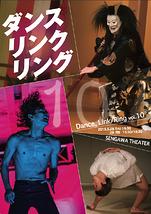 Dance ,Link/Ring vol.10