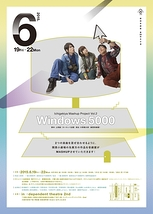 Windows5000