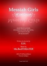Messiah Girls ‐First Gaze‐