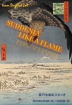 Suddenly Like a flame