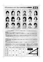 ハードボイルド☆剛田剛