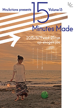 15 Minutes Made Volume13