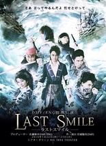 LAST SMILE  ラストスマイル